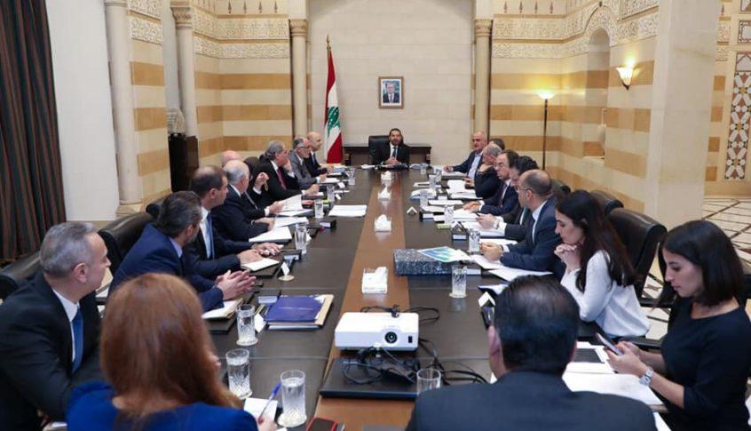 انتهاء اجتماع لجنة الإصلاحات المالية والاقتصادية