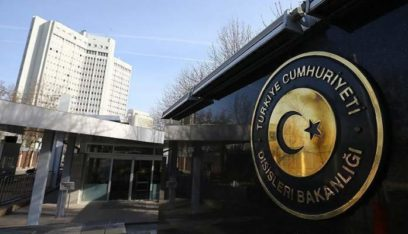 """الخارجية التركية: عملية """"نبع السلام"""" لا تستهدف تغيير التركيبة السكانية لمنطقة شرق الفرات"""