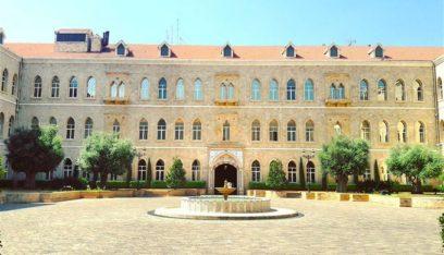 """اجتماع اللجنة الوزارية المختصة برصد وباء """"كورونا"""" غداً في السراي الحكومي"""
