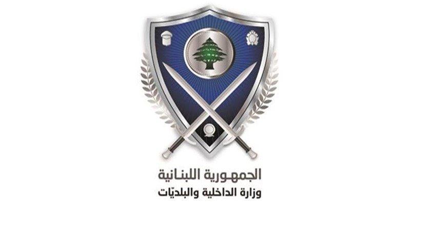 وزارة الداخلية تحذر من استخدام هذه المستندات…