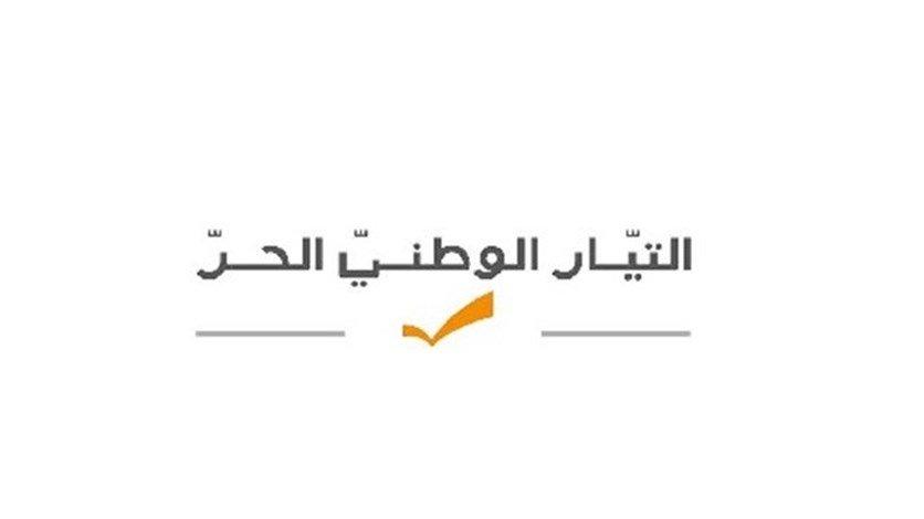 الوطني الحر لجعجع: ما أقبح المجرم عندما يتكلّم بالعفّة!
