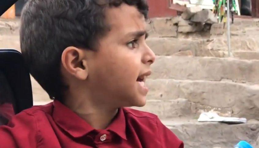 الطفل اليمني عمرو أحمد مطلوب والسبب؟