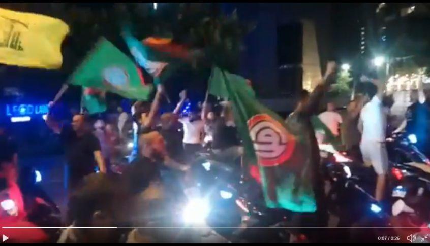 بالفيديو: مناصرون لحركة أمل و حزب الله يجوبون شوارع بيروت والضاحية الجنوبية