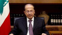الرئيس عون يوجه رسالة الى اللبنانيين غدا