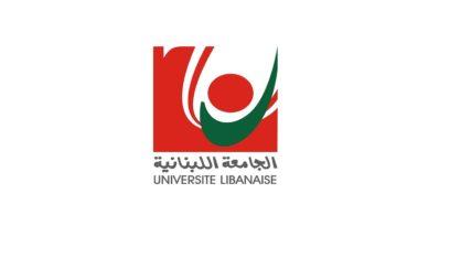 كلية العلوم الفرع الثالث علقت امتحانات 4 و5 آب