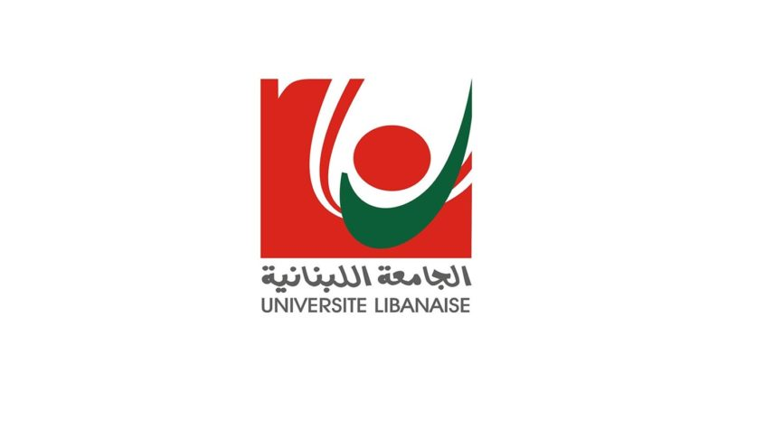 متعاقدو اللبنانية: مستمرون بالاضراب والخيارات مفتوحة