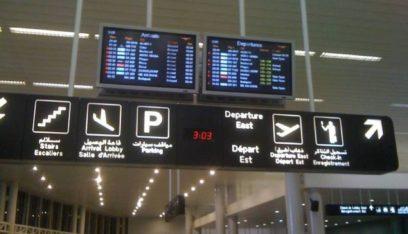 هذا هو سعر صرف الدولار في مطار بيروت..