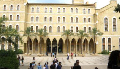 مصير الجامعات ومستوى شهاداتها في خطر!
