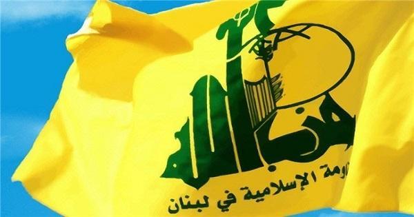 حزب الله يستنكر تصريحات بومبيو: هذه الخطوة لن تغيّر من الواقع شيئاً