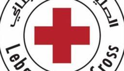 الصليب الأحمر: نقلنا 80 جريحا إلى المستشفيات بعد إشكالات وسط بيروت