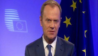 رئيس المجلس الاوروبي يعلن موافقة القادة الأوروبيين الـ 27 على اتفاق بريكست