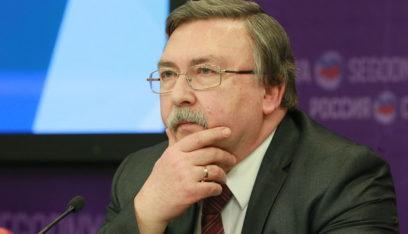 أوليانوف: اجتماع اللجنة الخماسية بشأن البرنامج النووي الإيراني قد يعقد بداية كانون الأول