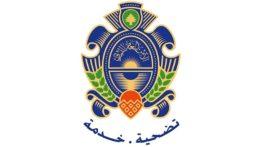 الأمن العام: توقيف 23 شخصا بجرم تزوير وتهريب أشخاص