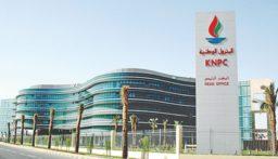 البترول الوطنية الكويتية تعلن عدم تأثرها بحريق محدود في مصفاة