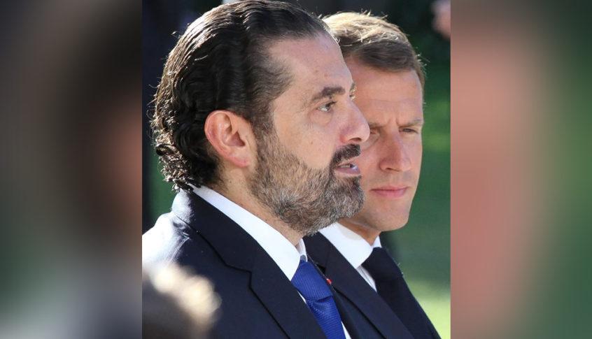 فرنسا مع استمرار حكومة تصريف الأعمال؟!