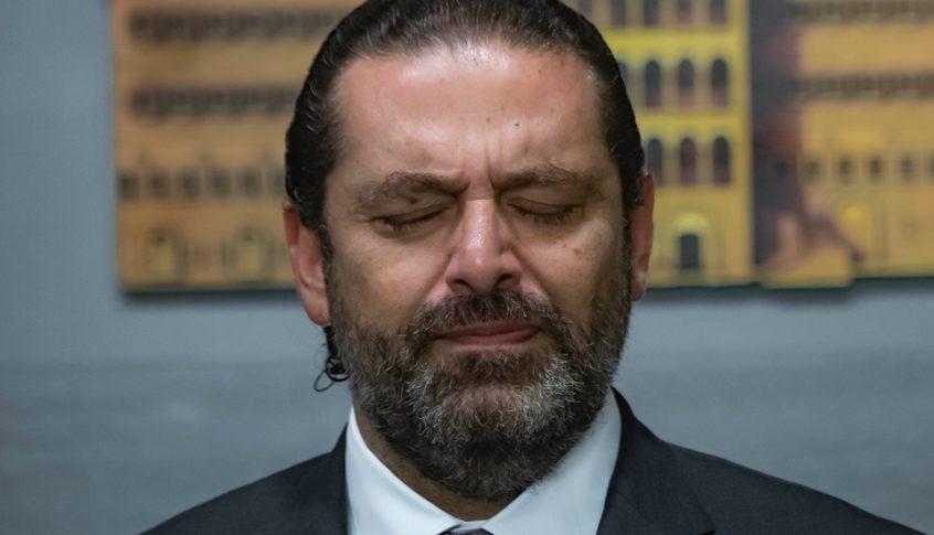 عقوبات على الحريري بسبب الوزراء الشيعة!