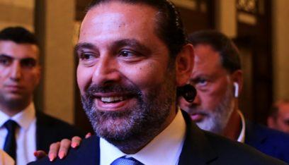 هل نجح الثنائي الشيعي في الزام الحريري بالعودة؟