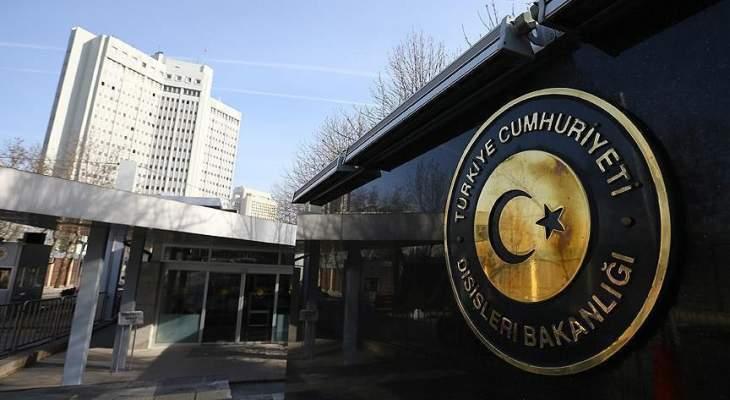 الخارجية التركية: ترحيل اليونان للسفير الليبي لا يتوافق مع الأعراف الدبلوماسية