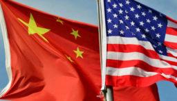 الصين تقول إنها ستواجه المحاولات الأميركية للإضرار بمصالحها
