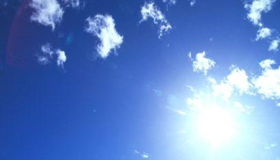 طقس الجمعة غائم جزئيًا مع إرتفاع محدود بدرجات الحرارة