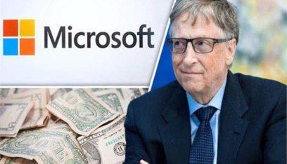 بيل غيتس يستعيد لقب أغنى شخص في العالم بعد عامين!