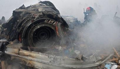 تحطم طائرة تركية ارتفاع عدد قتلى تحطم طائرة شمال الكونغو إلى 24 قتيلا