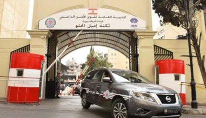 وزارة الداخلية غائبة عن السمع: عار التخلي عن المسؤولية (عمر نشابة-الاخبار)