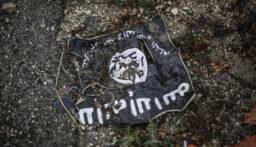 ديلي تلغراف: أثرياء يخططون لعودة داعش