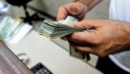 نصائح مستعجلة الوضع المالي أصبح في حالة مأساوية