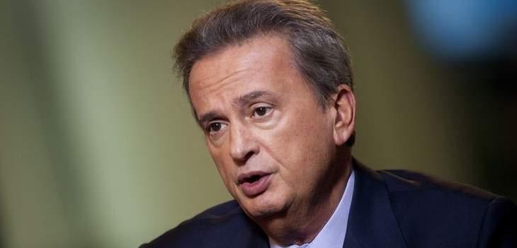 بلومبرغ نقلاً عن مصادر: واشنطن تدرس فرض عقوبات على حاكم مصرف لبنان رياض سلامة