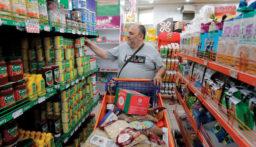 """فهد لـ""""الجمهورية"""": لا نقص للسلع والأسعار تتأثر بسوق الدولار (ايفا ابي حيدر-الجمهورية)"""