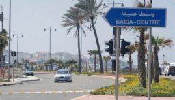 """رمي مفرقعات نارية باتجاه مؤسسة كهرباء لبنان و""""أوجيرو"""""""