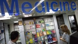 """نقيب الصيادلة يحذر عبر """"المدى"""": مخزون الدواء لا يكفي لأكثر من شهر ونصف"""