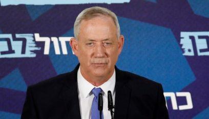 حزب غانتس يدعو نتنياهو لترك مناصبه الوزارية
