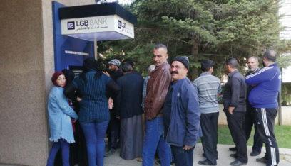 توافُد السوريين الى الصرَّافات الآلية يثير الزحليِّين (ماريان الحاج العوطة-الجمهورية)