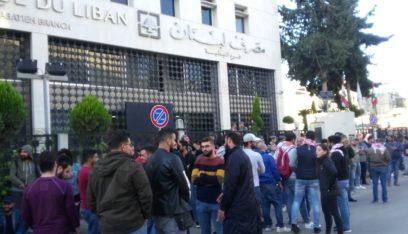 وصول المحتجين مبنى مصرف لبنان