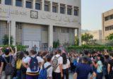 تظاهرة امام مصرف لبنان في جونية