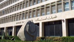 الأرقام الماليّة في لبنان حقيقية أو وجهة نظر؟!