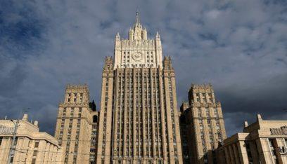 موسكو: إعلان بومبيو بشأن المستوطنات خطوة جديدة تهدف لهدم أسس التسوية في الشرق الأوسط