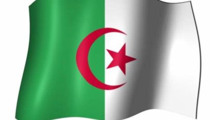 هيئة الانتخابات الجزائرية تعلن القائمة النهائية من بين 23 مترشحا للانتخابات الرئاسية