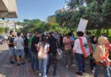 اعتصام لطلاب اللبنانية امام الجامعة في المتحف