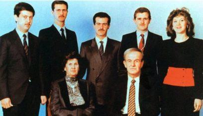 ديلي تلغراف: عائلة الأسد تمتلك عقارات بالملايين في روسيا