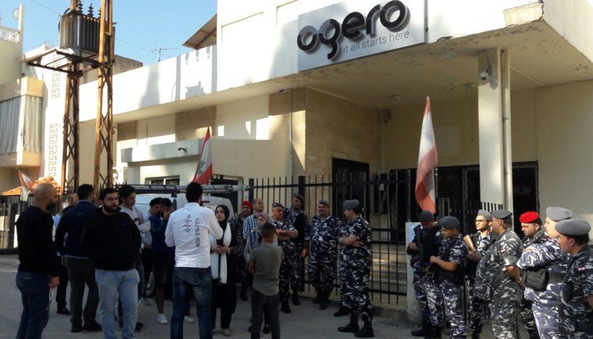 اعتصام أمام سراي حلبا ومبنى أوجيرو