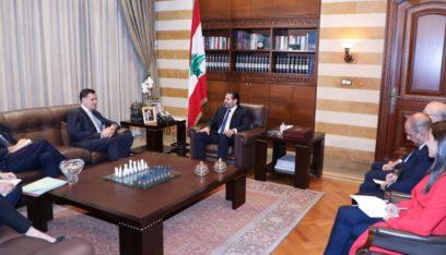 الحريري عرض وفارنو لمجمل الاوضاع واخر المستجدات في لبنان