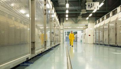 إيران: بلغنا إنتاج مرحلة ما قبل الاتفاق النووي