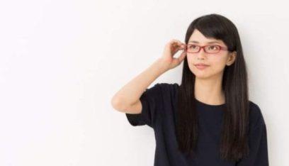 اليابان تحظّر ارتداء النظارت الطبية!