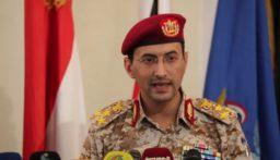 الحوثيون: امكاناتنا متاحة لضرب أهداف حيوية داخل العمق الإسرائيلي