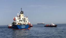 كوريا الجنوبية ترسل مدمرة إلى موقع احتجاز الحوثيين سفينتين لها في اليمن