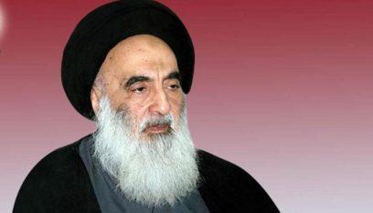 السيستاني رفض قيام أي جهة أجنبية بفرض رأيها على العراق