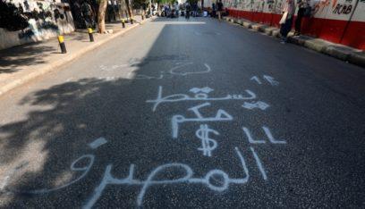قاض شجاع يحمي المودعين (محمد وهبة-الاخبار)